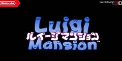 3DS《路易鬼屋》重制版11月8日正式发售 宣传片公开