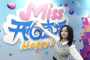 著名游戏主播MISS发微博宣布暂别直播 原因不明