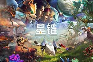 《星链:决战阿特拉斯》IGN评分7.0分:玩具是多余的
