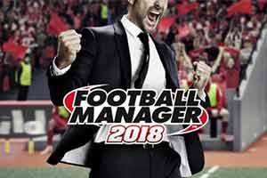 《足球经理18》玩家投入度惊人 平均游戏时长超285h