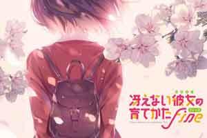《路人女主》剧场版加藤惠背影宣传图 明年秋季上映