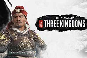《全战:三国》首位传奇将领