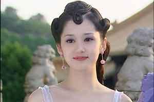 影视剧中那些刁蛮任性的小公主 个个都是绝色大美人