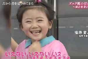 东北话十级的日本姑娘福原爱退役 感人回忆乒乓生涯