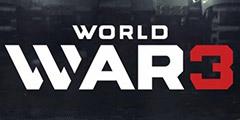 《第三次世界大战》图文评测:战火重回勃兰登堡门