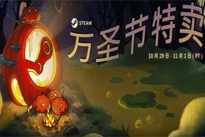 Steam万圣节活动开启,《生化危机7》等恐怖游戏打折