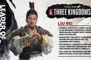 《全面战争:三国》刘备人设 汉室血统谦逊、仁德!