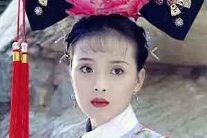 看了这些清朝后妃的真实照片 有点同情皇帝王爷们了
