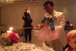 恭喜!岛国男子与初音举办结婚仪式 婚礼隆重且正式