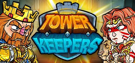 塔防策略战棋SLG类小游戏《城堡守卫者》专题站上线