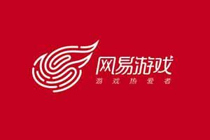 丁磊:网易游戏已经是世界上最大的游戏开发公司