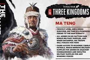 《全面战争:三国》马腾、马超人设详情 天生的保留者