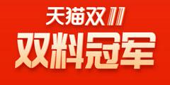 截至16:00大朋VR实力包揽天猫双11 VR品类双料冠军