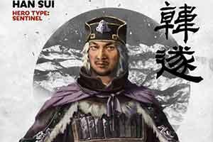 《全面战争:三国》韩遂人设图 利欲熏心的狡诈之人