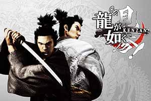 PS3模仿器《如龙:见参》演示 画面完美运行流畅!