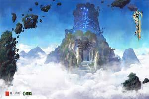 未知的探索,《古剑奇谭三》星工辰仪社情报公开!
