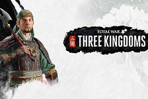 《全面战争:三国》传奇领主