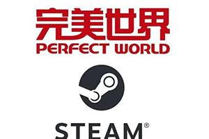 定了!完美与V社正式签约!Steam中国落户浦东