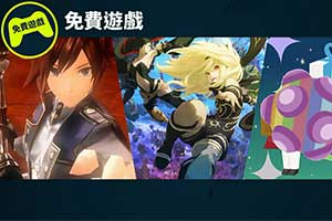 PSN港服12月会免游戏公布!《重力眩晕2》领衔