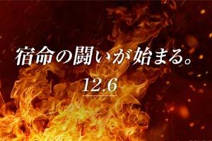 光荣上线神秘网站!新作即将发表 登陆PC/PS4/NS