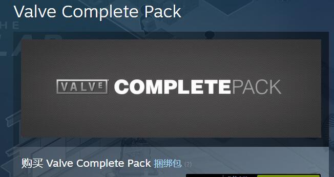 Artifact加入V社大礼包 玩家新买石器牌最低只需62元!