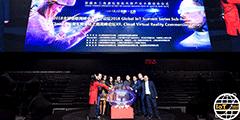 2018虚拟现实商业化之路高峰论坛暨成功举办!