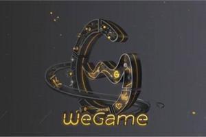 腾讯申请WEGAME CLOUD商标 未来电脑不用怕配置不够了