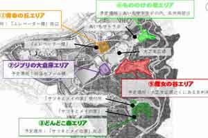 日本《吉卜力樂園》預定2022年首先開張3個主題公園