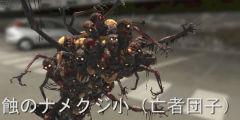 《黑魂3》alpha版曝删改内容 欧斯罗艾斯还会喷火!