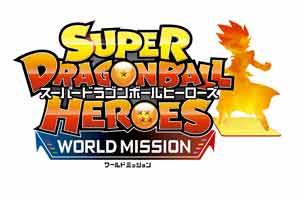 NS《超级龙珠英雄:世界使命》定发售日!特典&TVCM赏