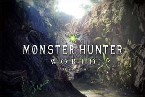 来赚红包了!《怪物猎人世界》元旦限时活动开启!