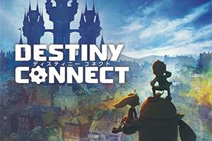 RPG新作《宿命连接》新情报 新的剧情和角色公开!