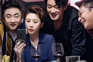 8国翻拍豆瓣8.6分的《完美陌生人》,中国版竟然垫底