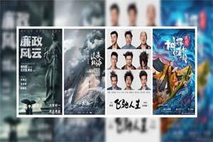 10部春节档电影时长曝光!《流浪地球》125分钟!