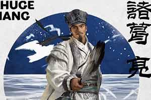 《全战:三国》官方放出诸葛亮预告BGM和海报下载
