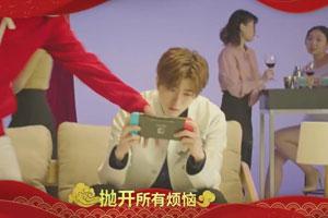 《不正经新闻》第2期:惊!Switch更新中文竟是为了...