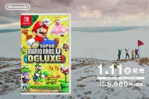 震惊!NS《新超级马里奥U》首周销量竟超WiiU原版