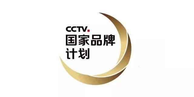 中央广电总台因涉嫌广告违法 被市场监管总局约谈