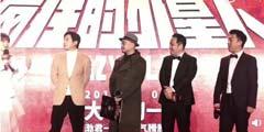 《疯狂的外星人》徐峥饰外星人 二手玫瑰演唱主题曲
