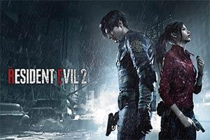 《生化危机2 重制版》制作人称:可能会推出DLC内容