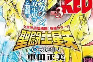 《圣斗士星矢 》将有一个发生在海皇篇中的新故事!