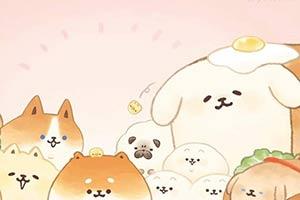 日本另类画师绘制妄想系列插画 柴犬面包你想吃吗?