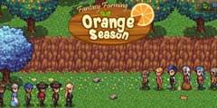 《牧场物语:橙色季节》LMAO完整汉化下载发布!
