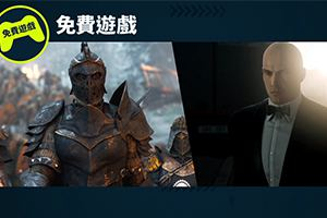 PSN港服二月会免公开 《荣耀战魂》《杀手》领衔!