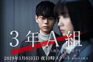 日本未成年太可怕,变态班主任囚禁全班29人暴力教育