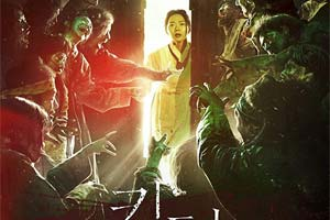 Netflix热播僵尸题材韩剧《王国》制作特辑花絮!