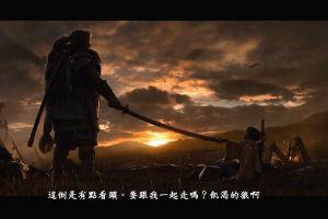 《只狼:影逝二度》中字预告片公开 揭露主角身世~