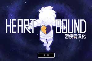 非传统角色扮演游戏《心灵界限》完整汉化补丁发布