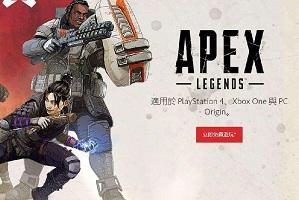 言之游理:EA2019的反攻将会从《APEX英雄》开始