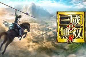 《真三国无双8》第五弹服装DLC演示 骑士星彩展英姿